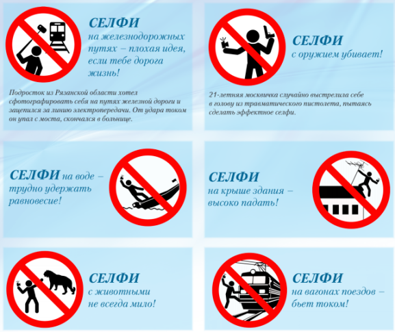 This warning was published by the Russian government to show where it is not safe to self-portrait,